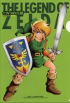 alttp_cover_link.jpg